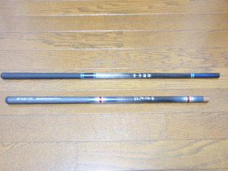 P4296594.jpg