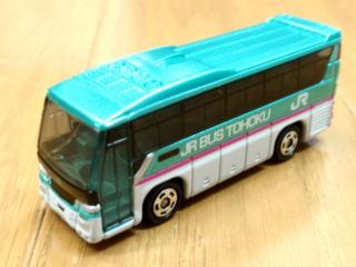 P5306801.jpg