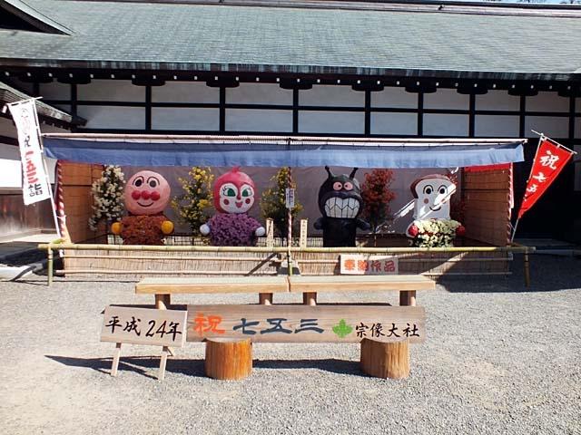 七五三詣用、記念写真撮影コーナー(78822 byte)