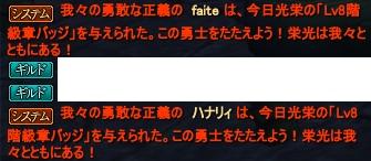 2013-01-12 00-55-42