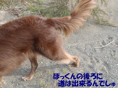 BA30OCT12 159takamura