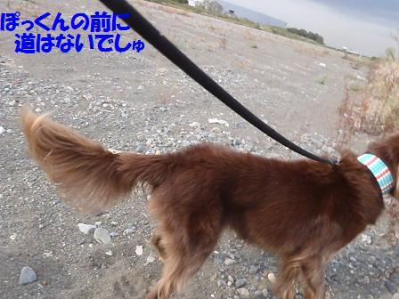 A30OCT12 160takamura