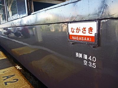 s-P1030574R.jpg