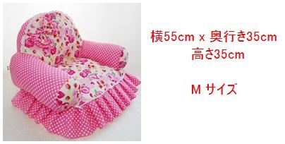 blog16_20130324141410.jpg
