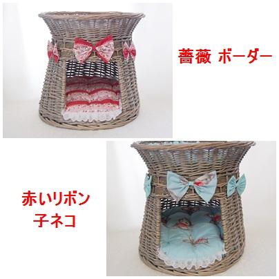 blog4_20130607204046.jpg