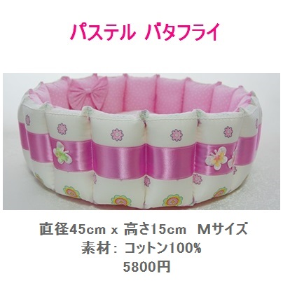 blog8_20140205110746585.jpg