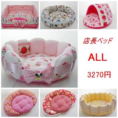 blog_20130327111954.jpg
