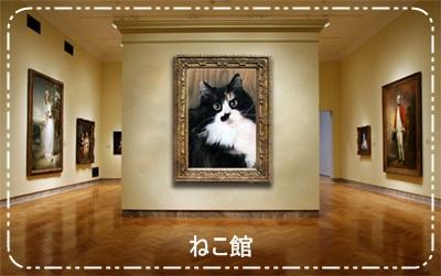 blog_201402051251552f1.jpg