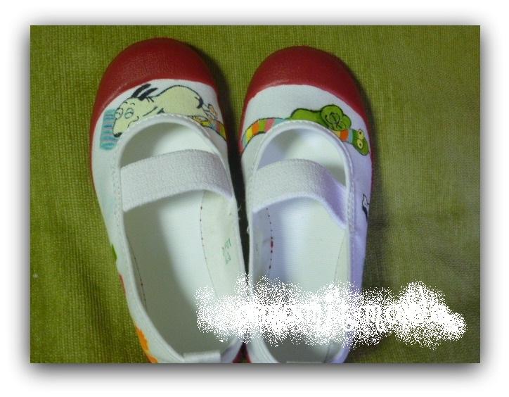 試作 008 上靴 blog