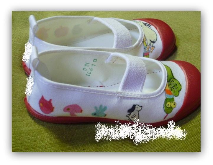 試作 006 上靴 2 ブログ