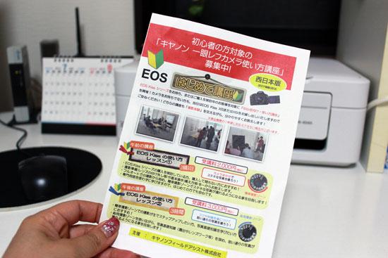 IMG_0481-1.jpg