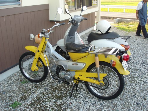 PA200006 (Custom)