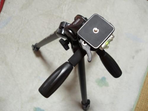 PC250003 (Custom)