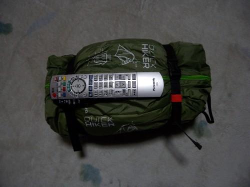 DSCN7692 (Custom)