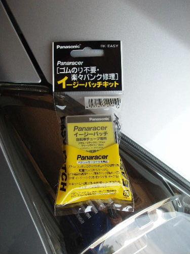 P6080003.jpg