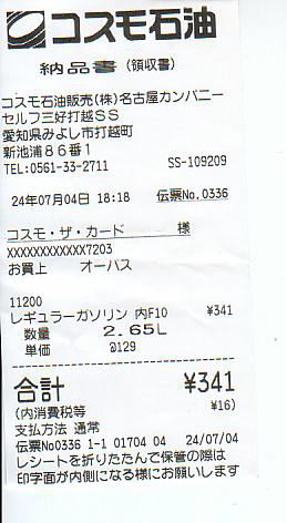 SAVE0100.jpg