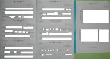 hanoka_tp音楽工房&半地下室の別扉-ドラえ一式改