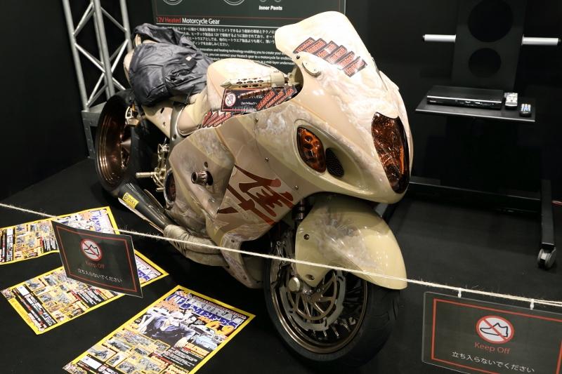 motor-s_0024f