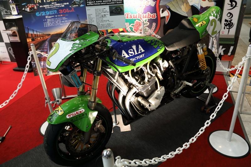 motor-s_0040f