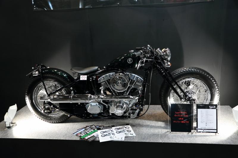 motor-s_0046f