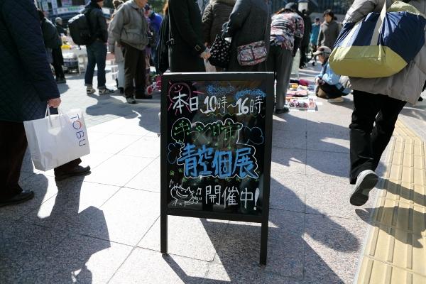 ikemeji_0003f.jpg