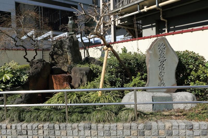 ikemeji_0013f.jpg