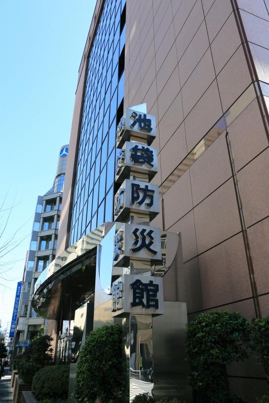 ikemeji_0015f.jpg