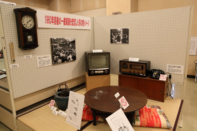 ikemeji_0021f.jpg