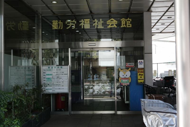 ikemeji_0032f.jpg