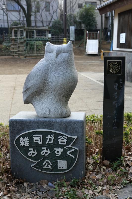 ikemeji_0063f.jpg