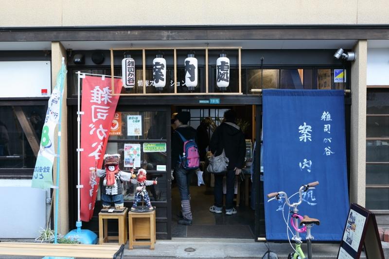 ikemeji_0066f.jpg