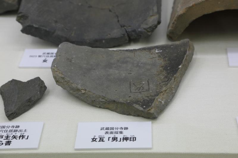 kokubunji_0057f.jpg