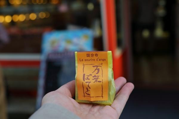 kokubunji_0061f.jpg