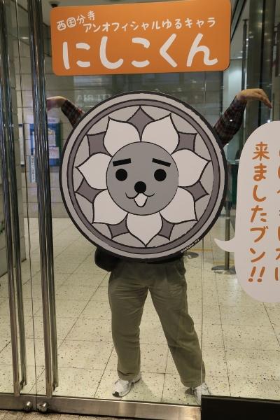 kokubunji_0066f.jpg