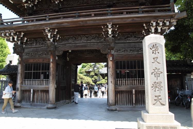 taisyaku_0006f.jpg