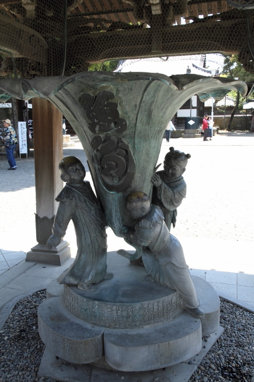 taisyaku_0011f.jpg