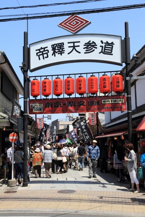 taisyaku_0023f.jpg