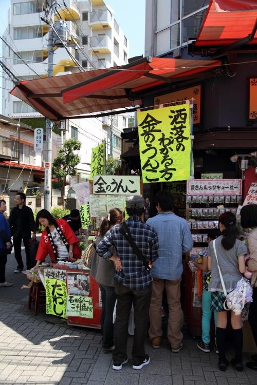 taisyaku_0027f.jpg