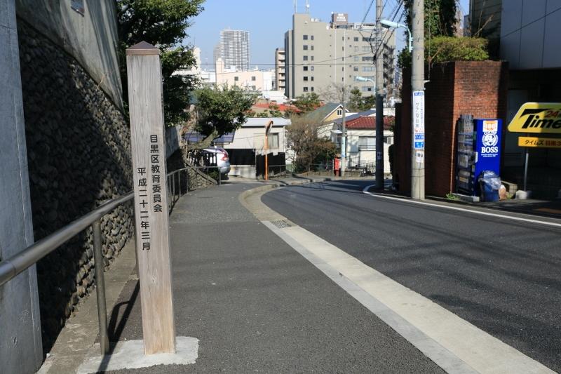 yutenji2_0001f.jpg