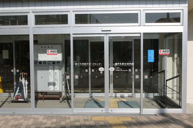 yutenji2_0015f.jpg