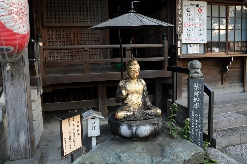 yutenji2_0052f.jpg