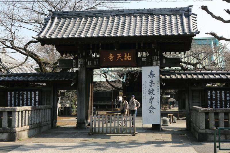 yutenji_0004f.jpg