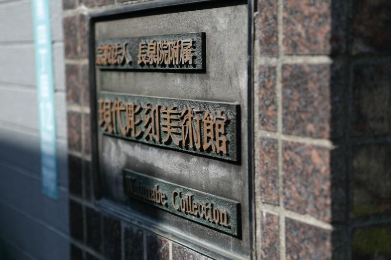 yutenji_0016f.jpg