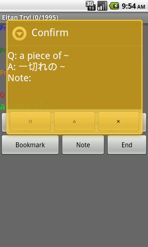 confirm_emu2.png