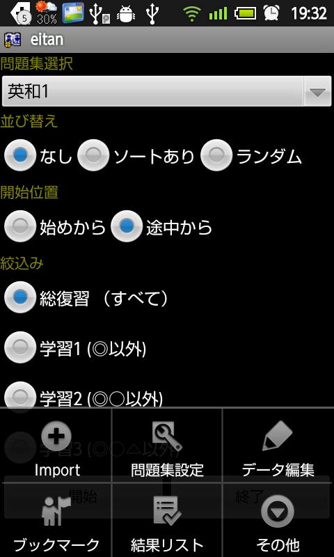 top_menu.png