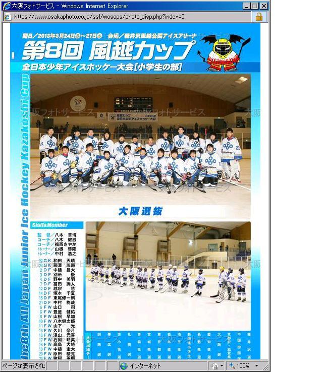 20130421_kinen.jpg