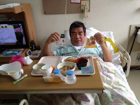 140203病院2