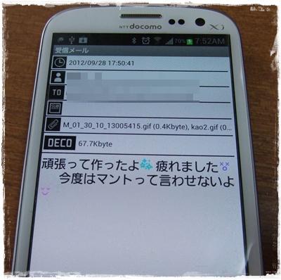 DSCF4516.jpg