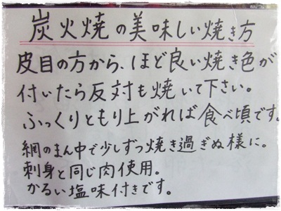 DSCF4670.jpg