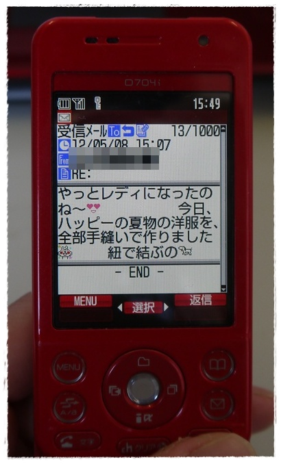 P1050869.jpg